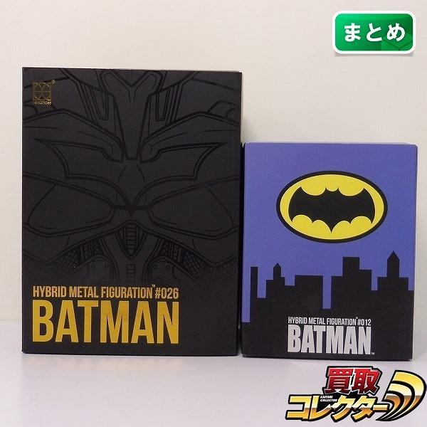 ホットトイズ ハイブリッドメタルフィギュレーション バットマン 2種