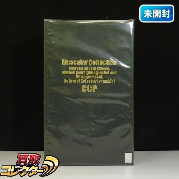 CCP CMC 匠仕様 マリポーサ モクテスマ・ディフェンス 特別カラー