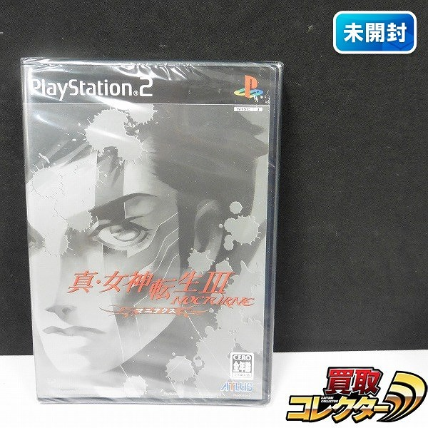 PS2 ソフト 真 女神転生 3 NOCTURNE マニアクス