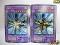 遊戯王 初期 竜騎士ガイア シークレットレア 2枚 第1期 Vol.3