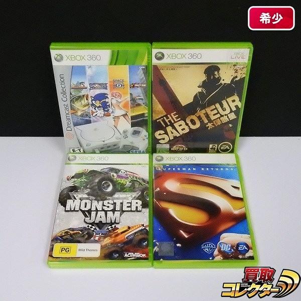 Xbox360 ソフト 海外版 ドリームキャストコレクション 他