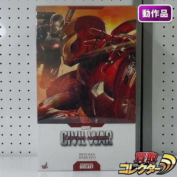 ムービー・マスターピースDIECAST 1/6 アイアンマン マーク46