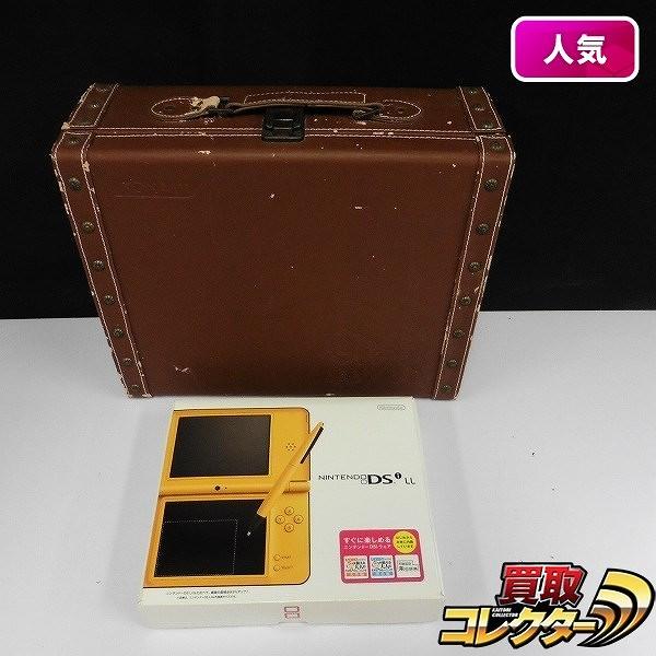 DSi LL イエロー & クイズマジックアカデミー コナミスタイル限定版トランクケース
