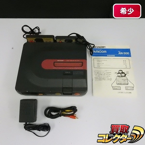 SHARP ツインファミコン AN-500B