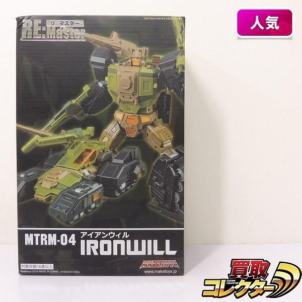 MAKETOYS RE:Master MTRM-04 アイアンウィル