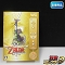 Wii ソフト ゼルダの伝説 スカイウォードソード 25周年パック