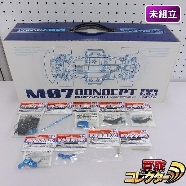 タミヤ 1/10 M-07 CONCEPT シャーシキット オプションパーツ付き