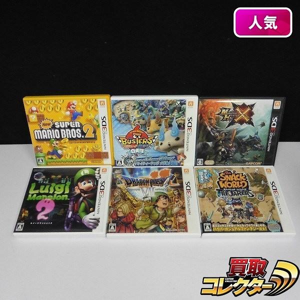 3DS ソフト ルイージマンション2 ドラゴンクエストVII  他
