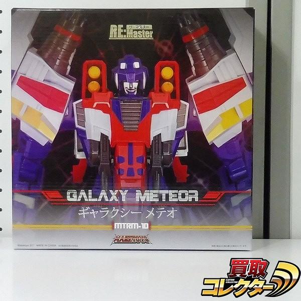 MAKETOYS RE:Master MTRM-10 ギャラクシーメテオ