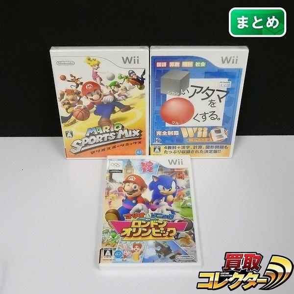 Wii ソフト マリオ&ソニック AT ロンドンオリンピック 他