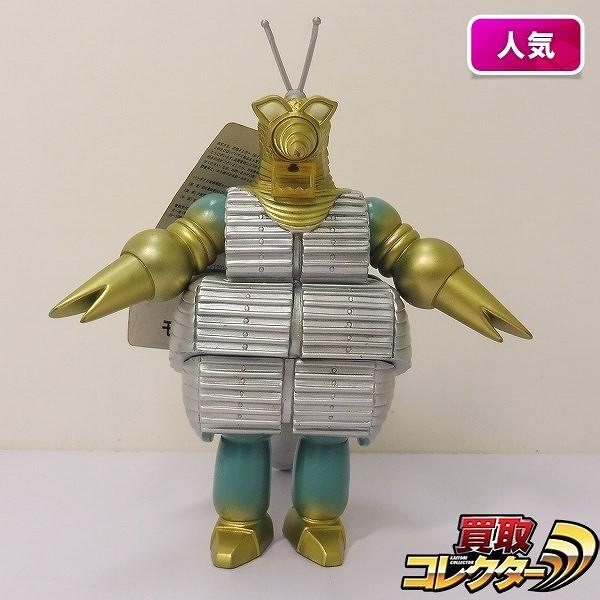 バンダイ 東宝怪獣シリーズ モゲラ ソフビ / 地球防衛軍