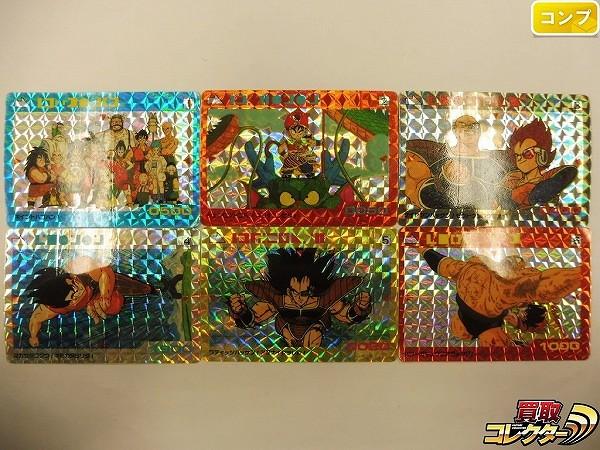 ドラゴンボール PPカード 1弾 キラ プリズム 6枚 コンプ
