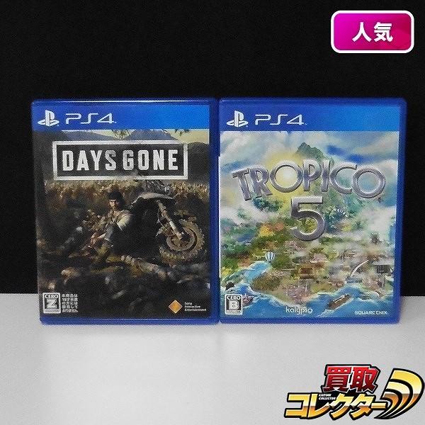 PS4 ソフト トロピコ5 DAYS GONE