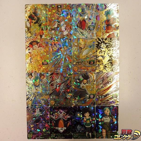 スーパードラゴンボールヒーローズ UR 16枚 バーダック:ゼノ ミラ 仮面のサイヤ人 他