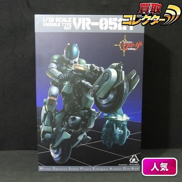千値練 RIOBOT 機甲創世記モスピーダ 1/12 VR-052T モスピーダ レイ