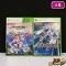 Xbox360 ソフト オトメディウスG ゴージャス オトメディウスX エクセレント