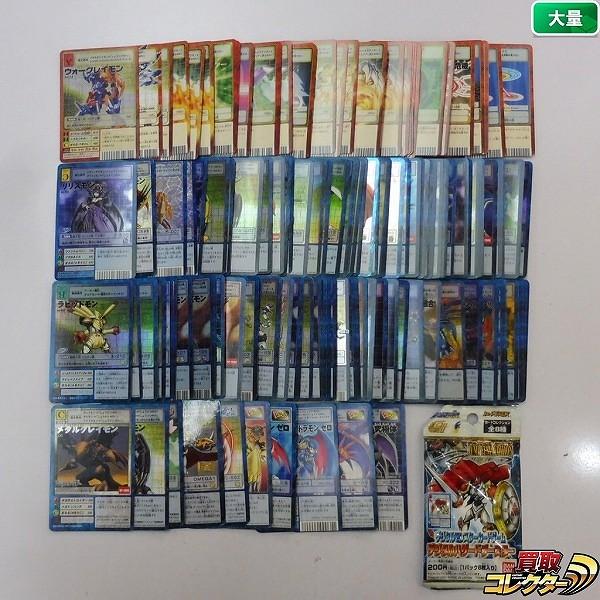 デジモン カード 赤枠 ウォーグレイモン 含む キラ 100枚 他