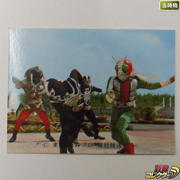カルビー 旧 仮面ライダーV3 スナック カード 416 KV10版 当時物