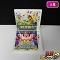 3DS ソフト Hey!ピクミン 星のカービィ ロボボプラネット