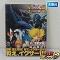 戦え! イクサー1 Blu-ray BOX 初回限定版