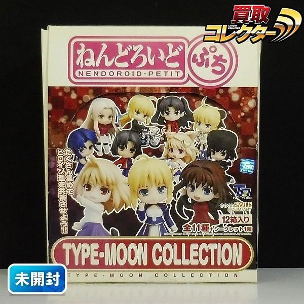 ねんどろいどぷち TYPE-MOON COLLECTION 1BOX