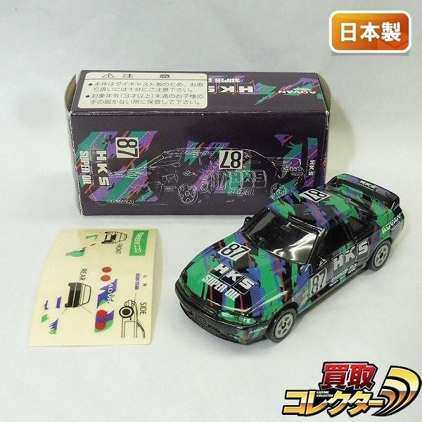アイアイアド特注 トミカ HKS スカイライン GT-R R32 NO-87