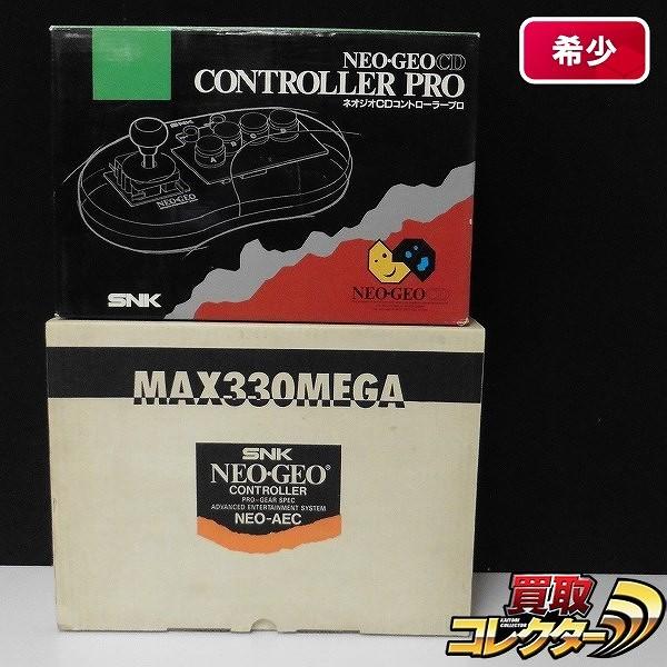 NEO GEO ネオジオCDコントローラプロ MAX330MEGA