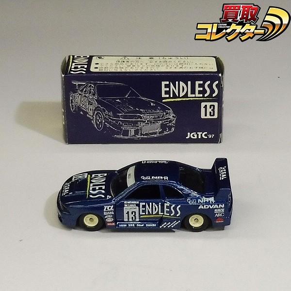 トミカ エンドレス スカイライン GT-R R33 JGTC'97 アイアイアド特注