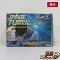 LSIゲーム トミー ギャラクシーパトロール スペースターボ