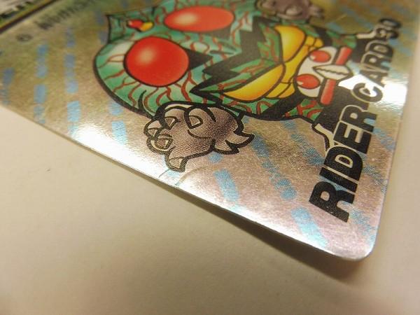 仮面ライダー倶楽部 食玩 スカイライダー 仮面ライダーアマゾン 仮面ライダー新1号_3