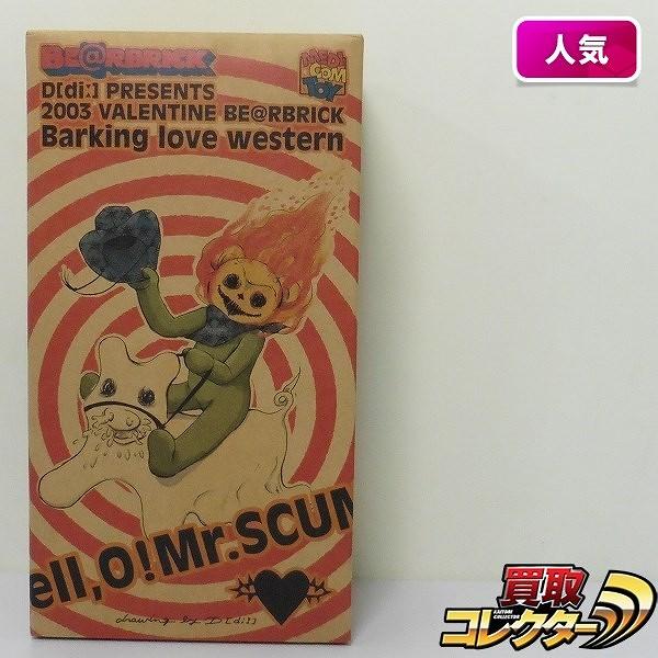 ベアブリック400% Barking love western 2003 バレンタイン