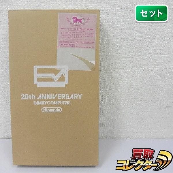 ゲームボーイアドバンス ファミコンミニ vol.2 コレクションBOX