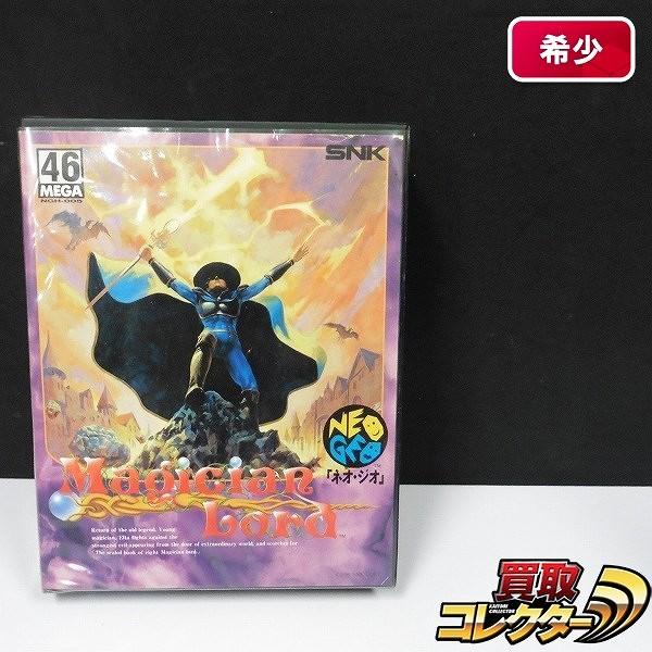 SNK ネオジオ NEO・GEO ROM マジシャンロード