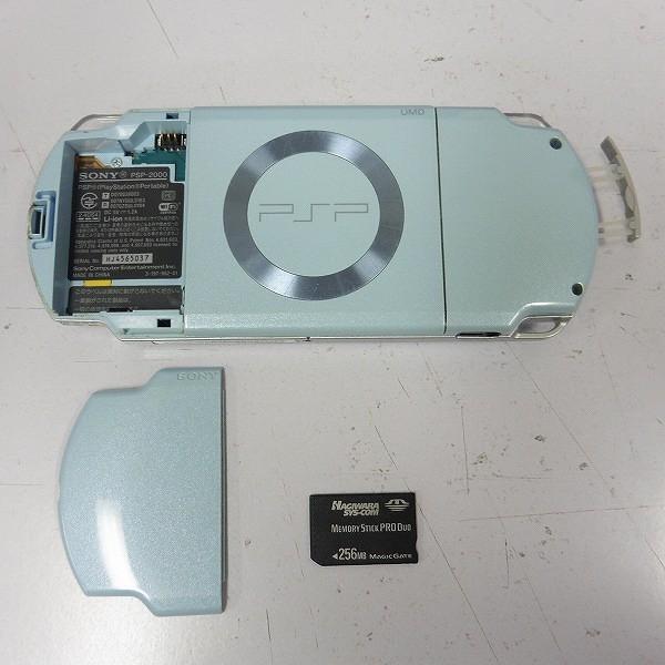 ソニー PSP-2000 フェリシアブルー_3