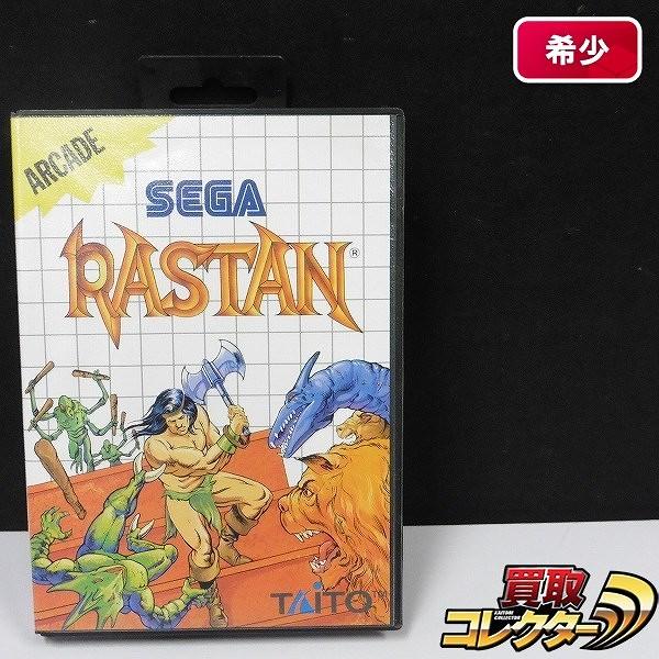 セガ・マスターシステム ソフト TAITO RASTAN / ラスタンサーガ