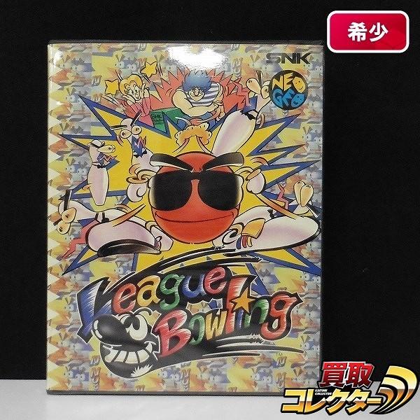 SNK ネオジオ NEO・GEO ROM リーグボウリング_1
