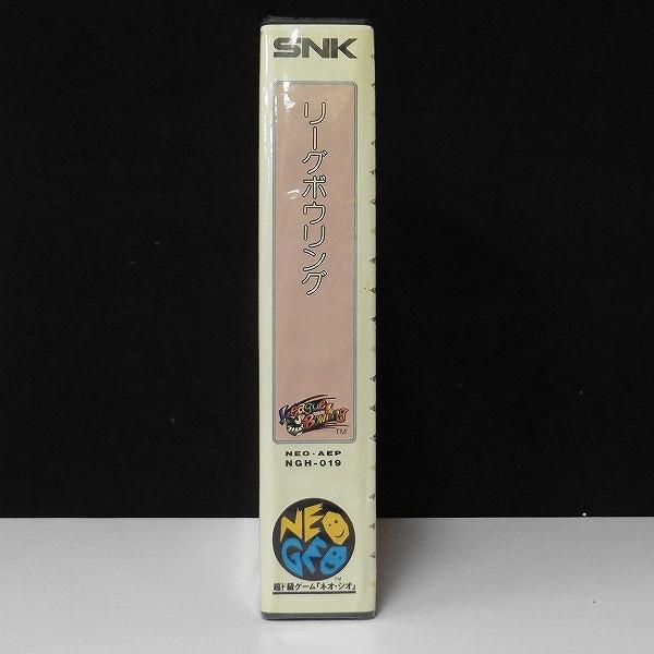 SNK ネオジオ NEO・GEO ROM リーグボウリング_2