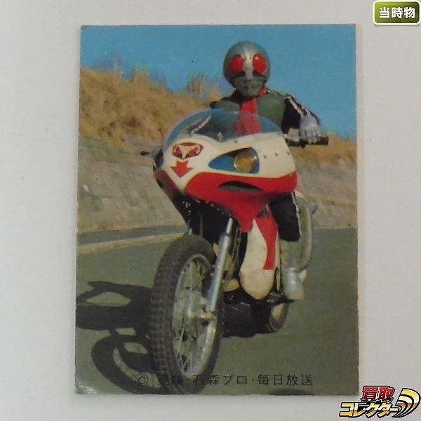 カルビー 旧 仮面ライダー スナック NO. 491 ラッキーカード SR