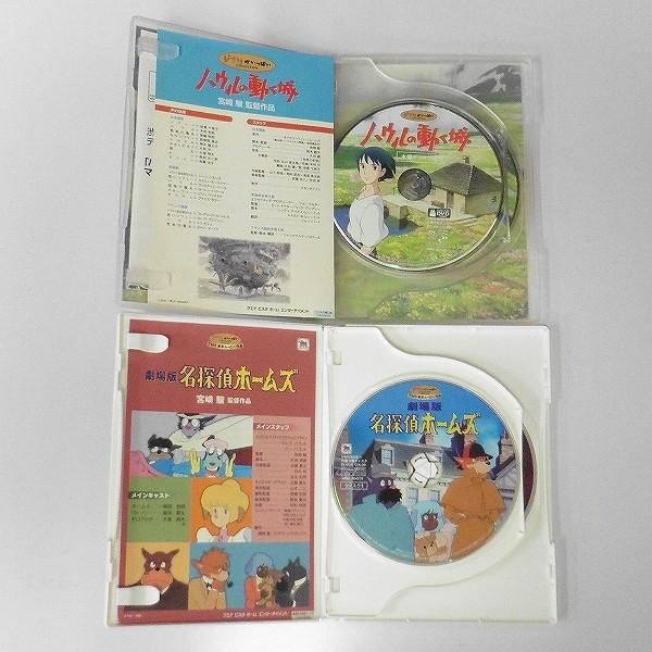 ジブリ Blu-ray コクリコ坂から 横浜特別版 + DVD ハウルの動く城 劇場版 名探偵ホームズ_3