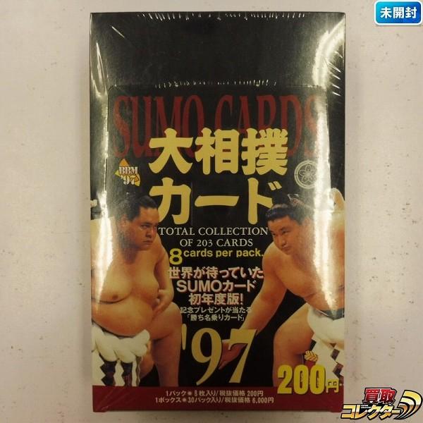 BBM 1997 大相撲カード ボックス 2箱 30パック入 当時物_1