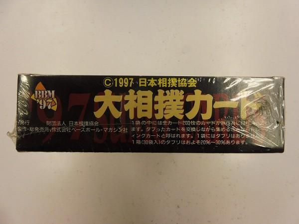 BBM 1997 大相撲カード ボックス 2箱 30パック入 当時物_2