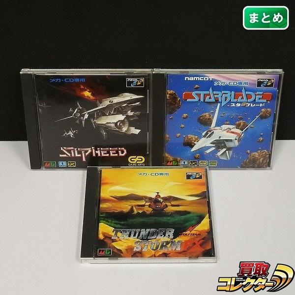 メガCD MEGA-CD シルフィード スターブレード サンダーストームFX_1