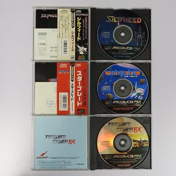 メガCD MEGA-CD シルフィード スターブレード サンダーストームFX_3