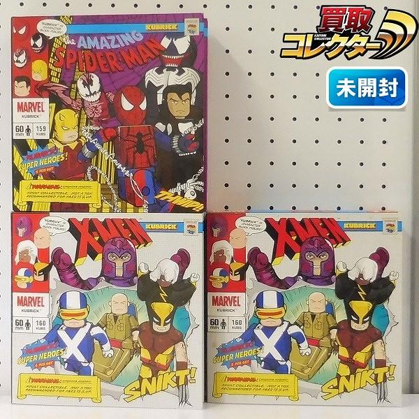 メディコムトイ KUBRICK 5 PC PACK X-MEN スパイダーマン_1