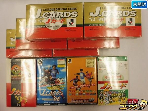 Jカード Jリーグ オフィシャル カード 93~94年 95年 他 計10箱