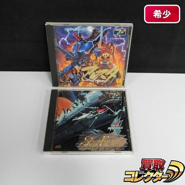メガCD MEGA-CD ソフト 電忍アレスタ ソル・フィース