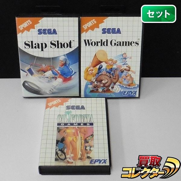 海外版 セガ マスターシステムソフト World Games CALIFORNIA GAMES Slap Shot