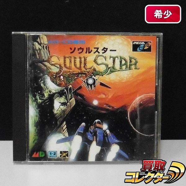 メガCD MEGA-CD ソフト ビクター ソウルスター