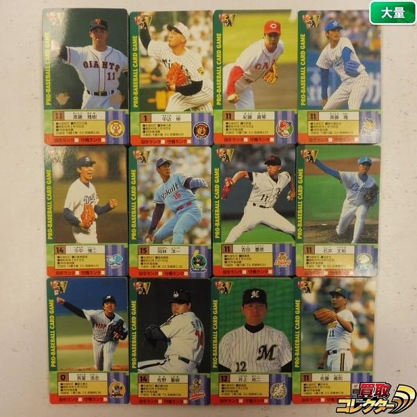 タカラ プロ野球ゲーム カード 97年度 12球団 読売ジャイアンツ 他
