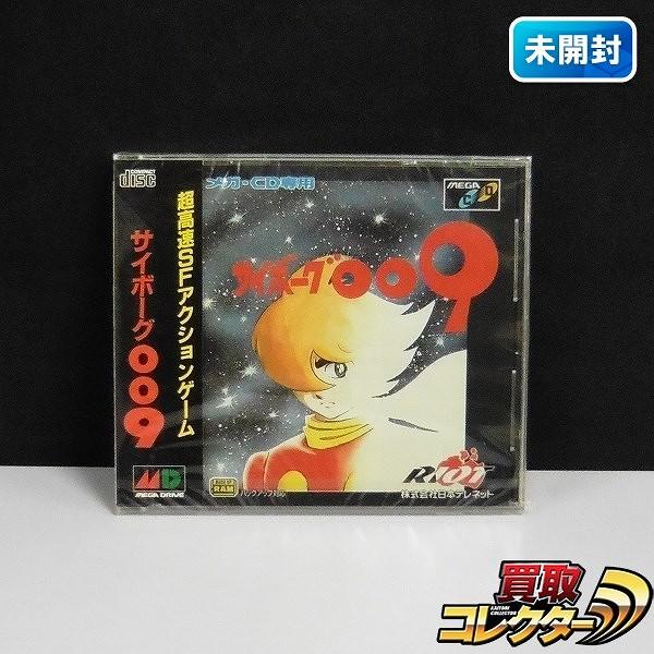 メガドライブ メガCD ソフト サイボーグ009